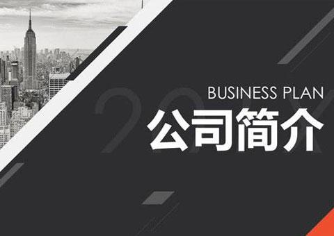 上海岚风机械设备nba山猫直播在线观看公司简介